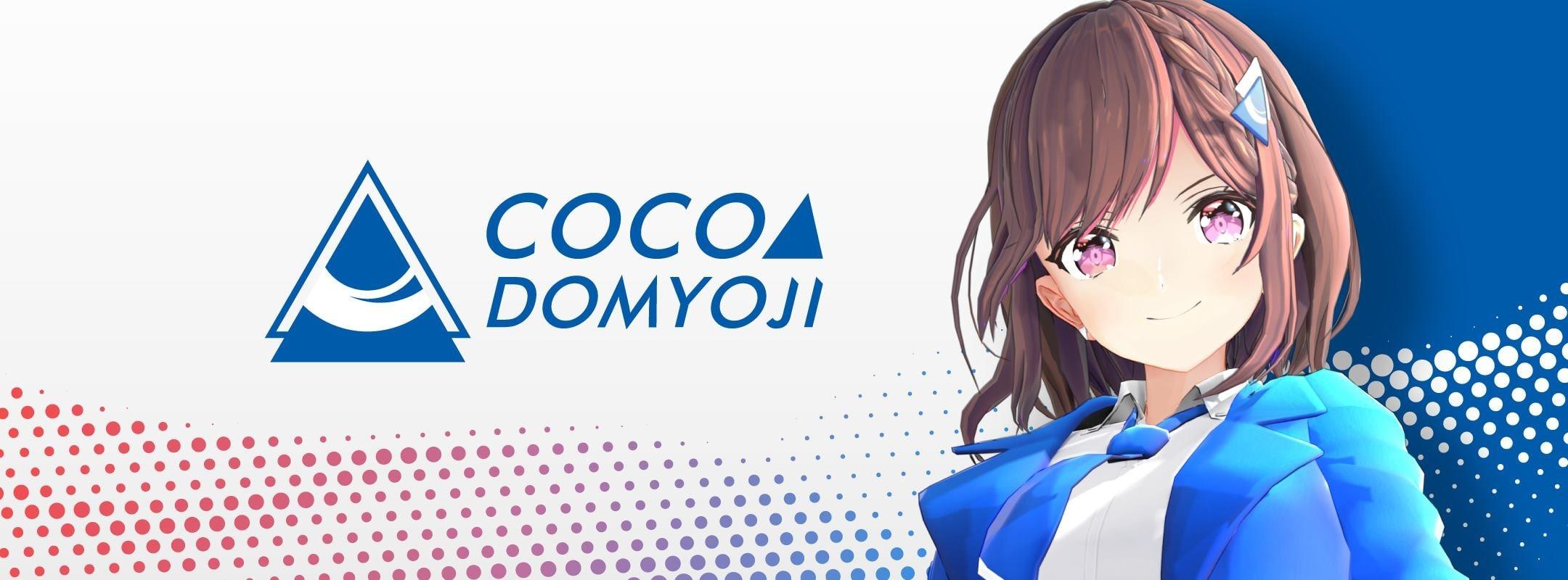 COCOA CHANNEL